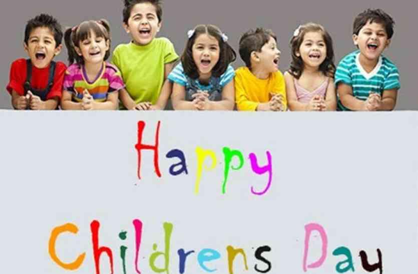 Childrens Day 2017 : बच्चे खेलेंगे कौन बनेगा सैकड़ा पतिÓ,