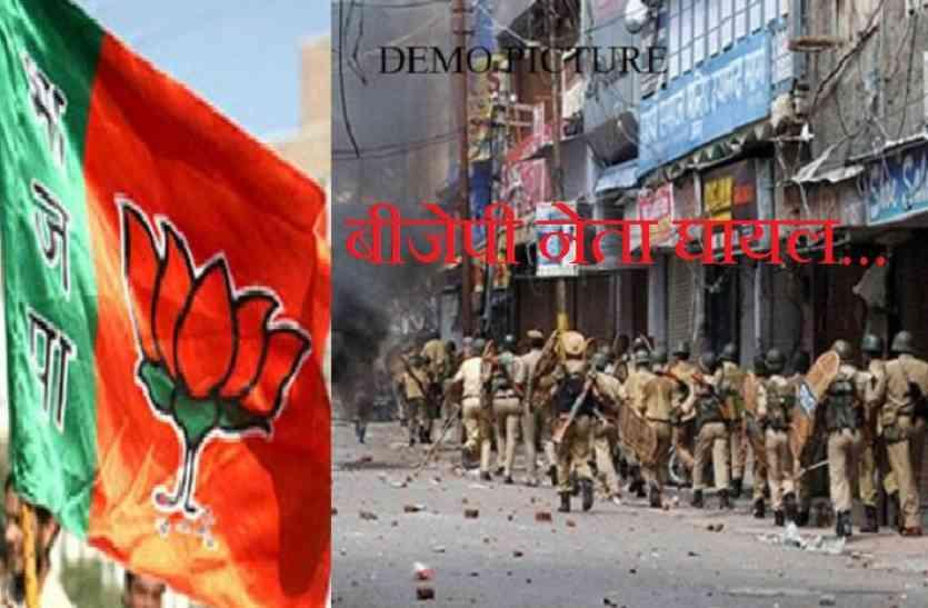 यूपी के जौनपुर में दो गांवों में खूनी संघर्ष, भाजपा नेता समेत 21 घायल