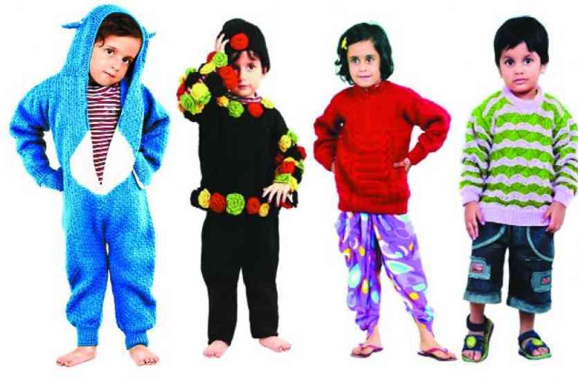 Kids Fashion : Hand Knitted Sweaters In Trend - किड्स फैशन : हाथ से बुने  हुए स्टाइलिश स्वेटर | Patrika News