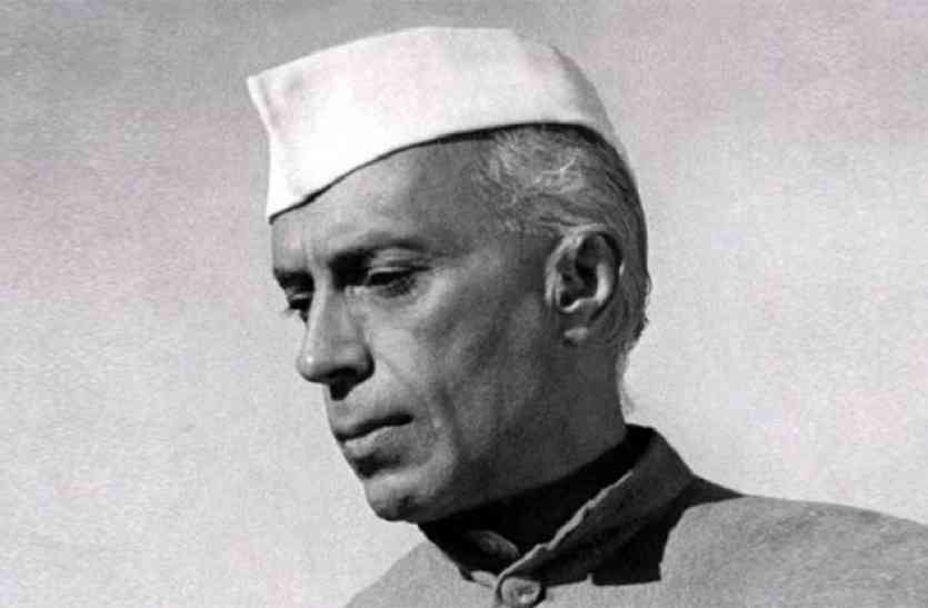 चाचा नेहरू ने दिया था नाम, तब बना था मध्य प्रदेश