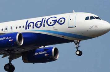 बेंगलूरु के आसमान में आमने-सामने आ गए थे इंडिगो के दो विमान