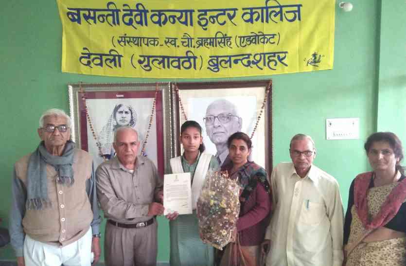 प्रधानमंत्री नरेन्द्र मोदी ने अपनी बात का मान रखने पर इस छात्रा को पत्र लिखकर दी बधाई