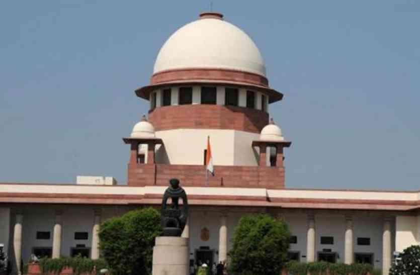 SC ने खारिज की जजों के नाम रिश्वत वाली याचिका, कहा-FIR में सीटिंग जज का नाम नहीं