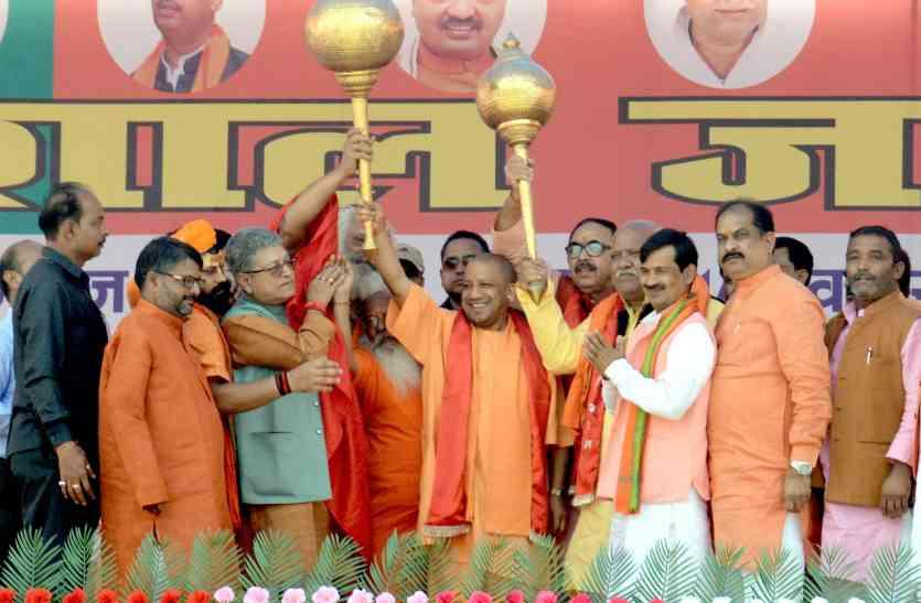 जय श्री राम के नारे के साथ सीएम योगी ने अयोध्या नगर निगम से किया चुनावी अभियान का शंखनाद