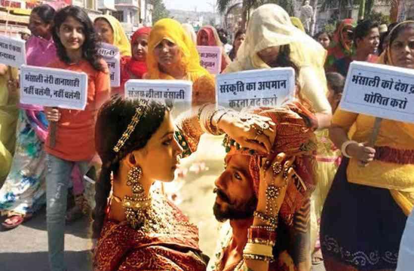 फिल्म पद्ममावती पर शिवराज के फैसले से राज्य सरकार पसोपेश में, अब राजस्थान में कब लगेगा बैन!