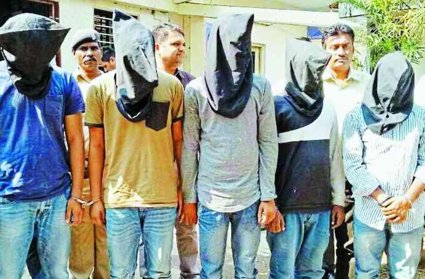 बुतुल गैंग के पांच सदस्य गिरफ्तार