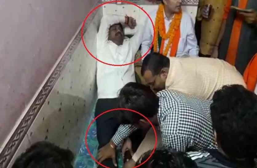 मंत्री नंद गोपाल नन्दी ने दबवाए पैर, वायरल हुआ वीडियो तो मचा हड़कम्प