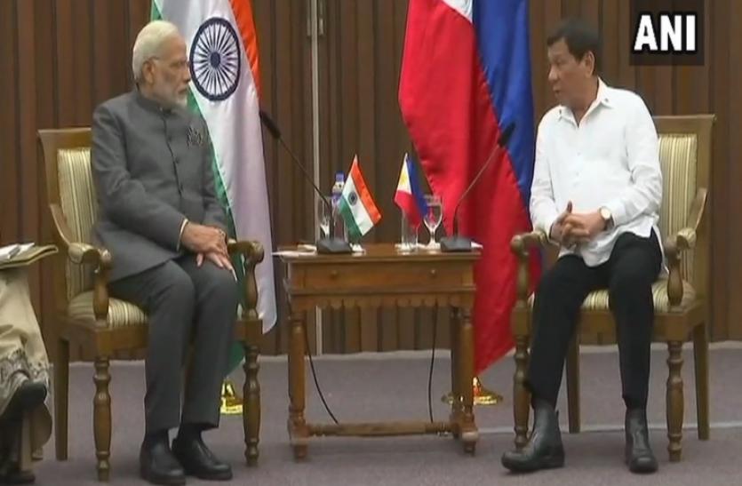 आसियान: आतंक से लड़ाई में साथ आए भारत-फिलीपींस, सम्मेलन को संबोधित करेंगे मोदी