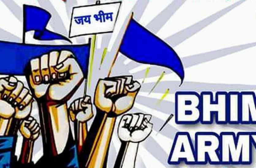 निकाय चुनावः सहारनपुर में भीम आर्मी ने कराया कांग्रेस प्रत्याशी पर केस दर्ज