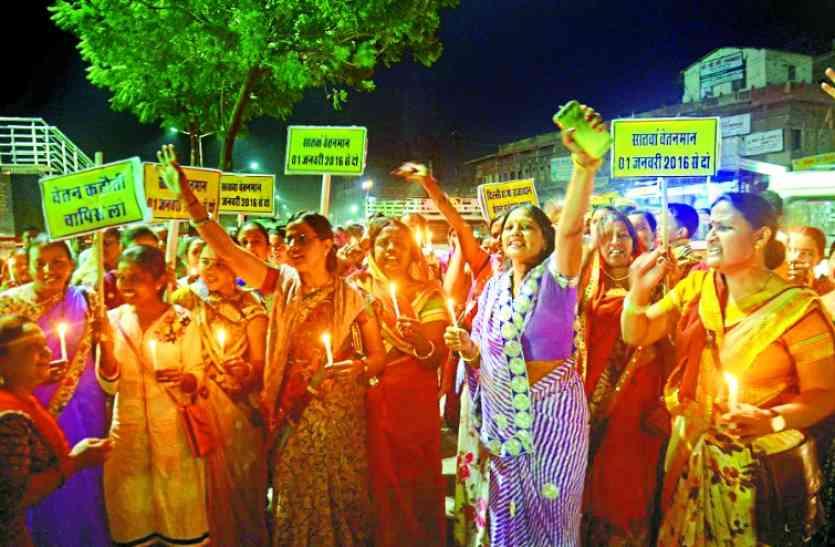 महिला कर्मचारियों का विरोध प्रदर्शन