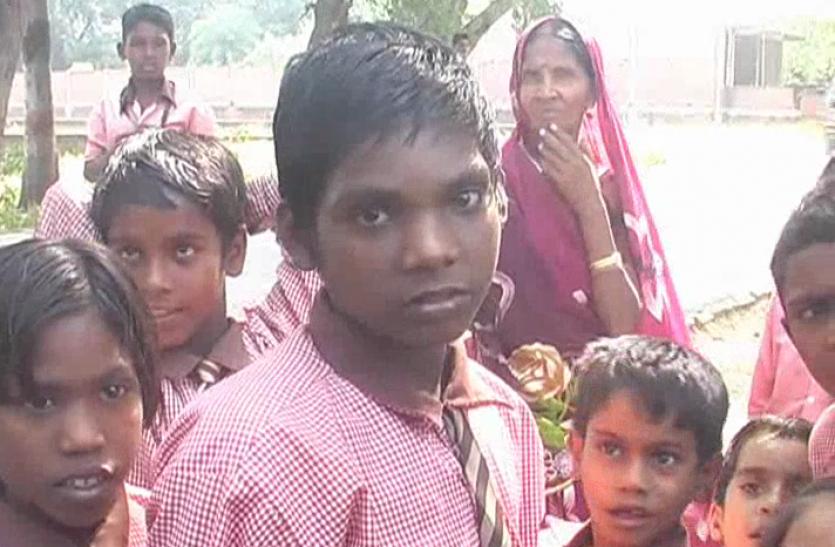 Childrens day प्राथमिक स्कूल के बच्चों को नहीं बता पाये कौन थे पंडित नेहरू