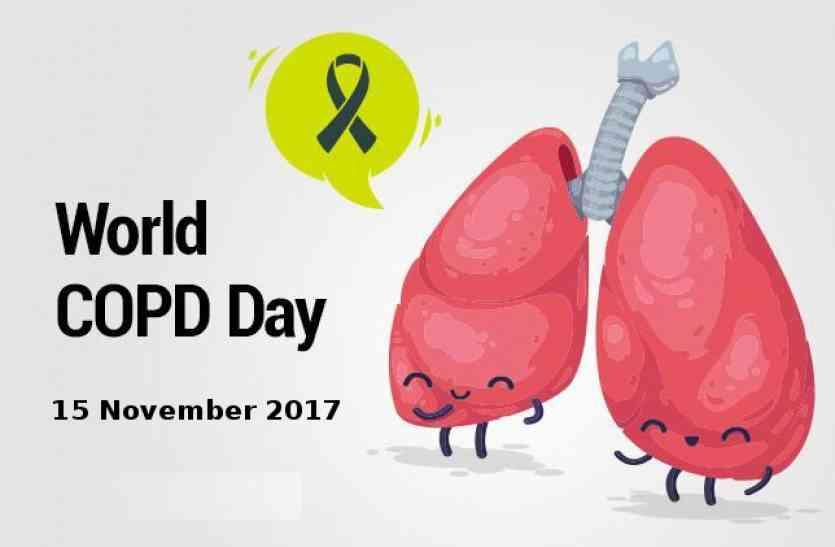 World COPD Day: विश्व में 6.5 Crore जिस बीमारी से ग्रसित जानिए उसके लक्षण व बचाव