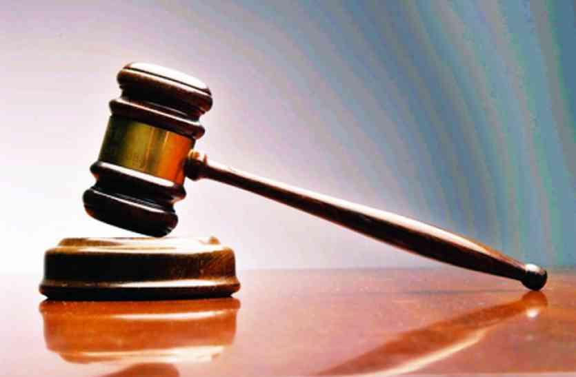 आरोपितों को सुनाई आजीवन कारावास की सजा