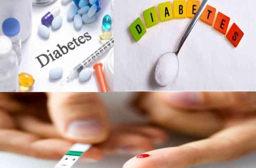 world diabetes day 2017 : चमकदार फलों से बढ़ रहा डायबिटीज का खतरा, जानें- लक्षण-कारण-उपचार और बचाव के तरीके