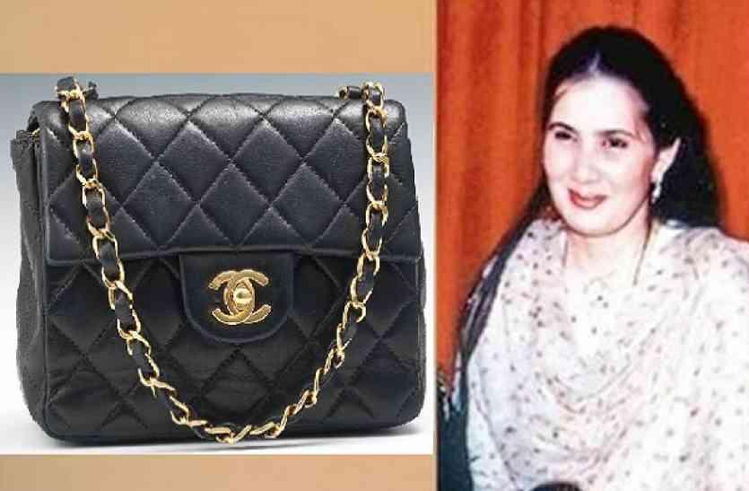 बैग नहीं मिलने पर गुस्सा हो गई दाऊद की पत्नी, गुर्गे से फोन कर मंगाया बेशकीमती हैंडबैग