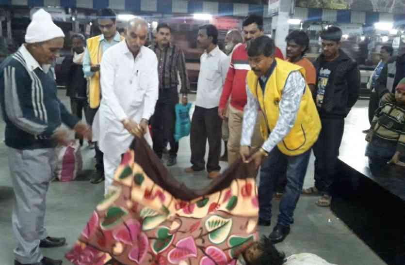 एक अभियान ऐसा भी जिसने गरीबों को बांटे कंबल
