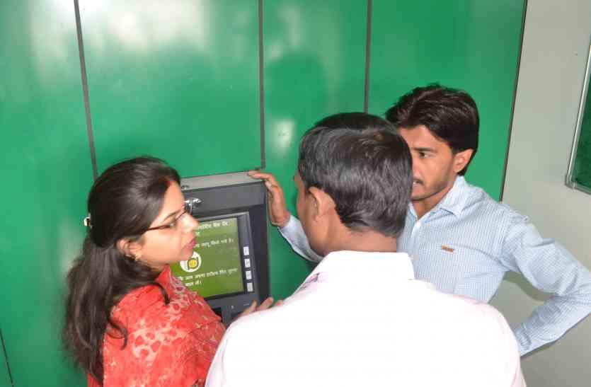 मजेदार खबर : आप भी आ जाए अजमेर के इस ATM पर, यहां बिना मांगे मिलेगी ढ़ेर सारी रकम