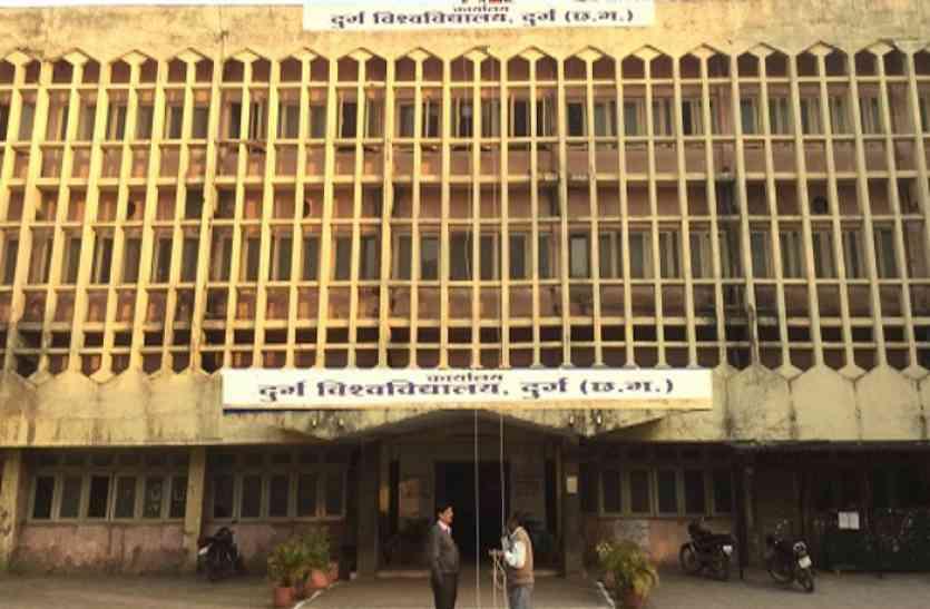 दुर्ग विवि ने दिया कॉलेजों को बड़ा झटका, बीएड के विद्यार्थी अभी नहीं भर पाएंगे फार्म