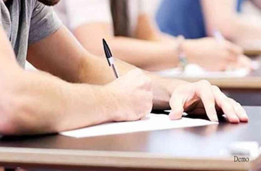 7 मंडलों में हुई नेशनल एचीवमेंट सर्वे परीक्षा, जिले में साढ़े तीन हजार विद्यार्थियों ने दी