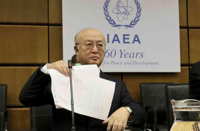 अमरीका को झटका, IAEA ने कहा-परमाणु समझौते का अनुपालन कर रहा है ईरान