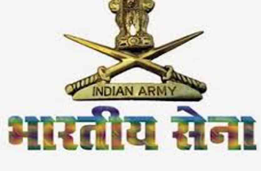 Indian Army Recruitment : भारतीय सेना में निकली हैं नौकरियां, इंटर पास करें अप्लाई, लाखों रुपए मिलेगी सैलरी
