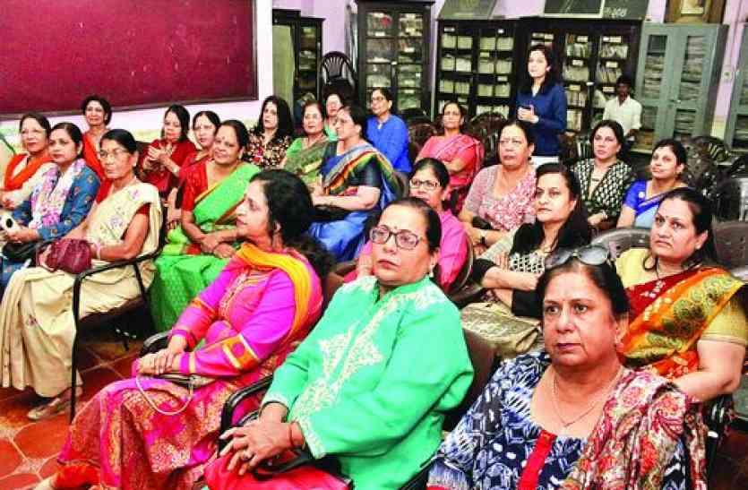 learn banking and legal tips - महिलाएं ब्यूटी के साथ बैंकिंग-लीगल टिप्स भी सीखें