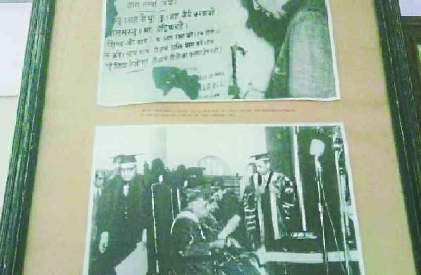 एमपी की इस यूनिवर्सिटी में 65 साल पहले आए थे पं. नेहरू