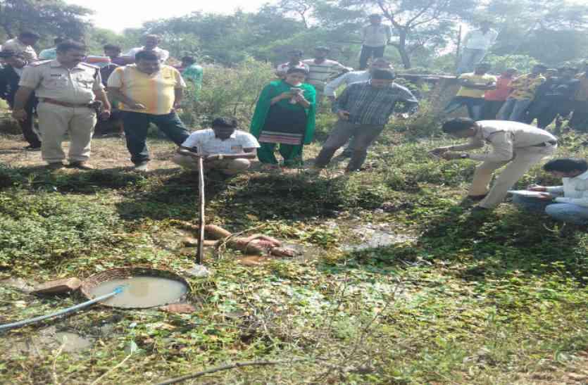 गड्ढे में मिली मासूम की लाश, हत्या की आशंका