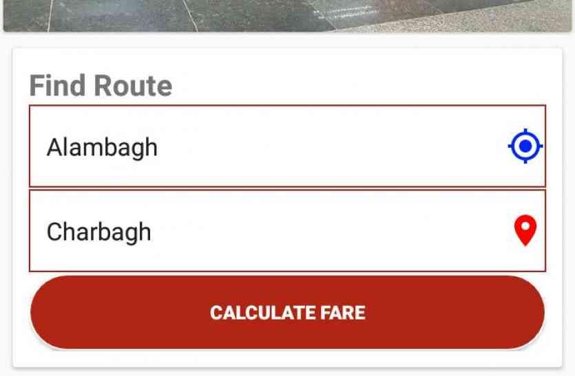 लखनऊ मेट्रो Official ऐप के लॉन्च से पहले ही ये 16 क्लोन एप्स बनीं खतरा