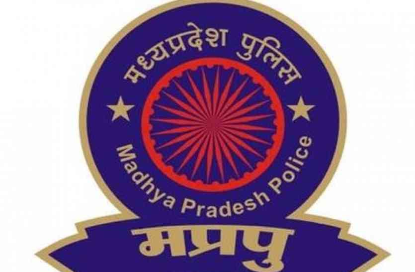 नाराज है मध्यप्रदेश की पुलिस, अब कर रही ये तैयारी