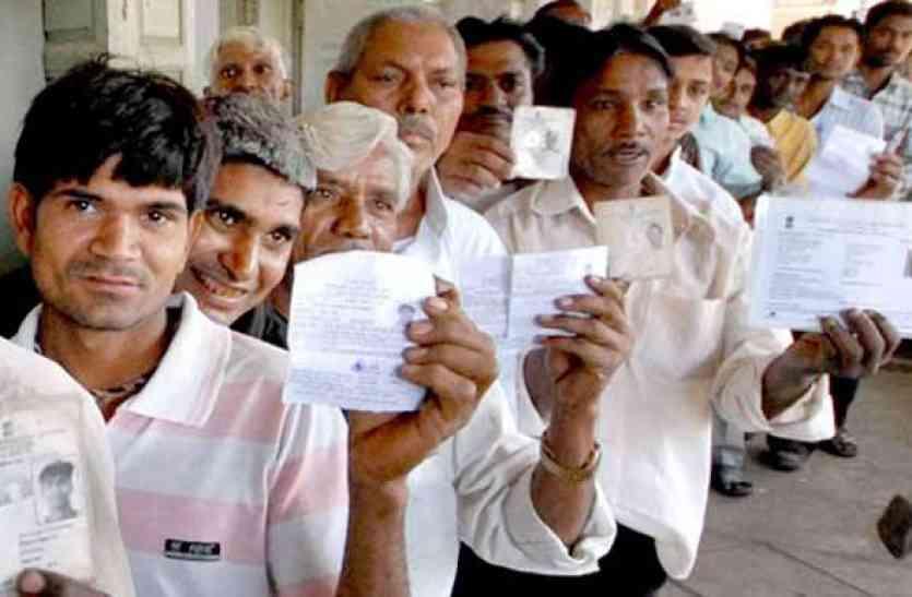 दोहरी नागरिकता वाले मतदाता चुनाव में बिगाड़ रहे कई नेताओं के समीकरण
