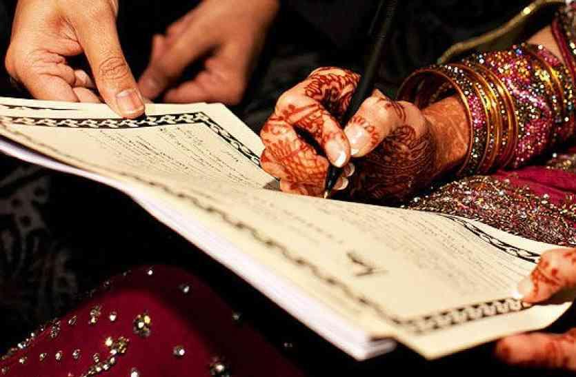 बैंड बाजे वाली शादियों का मुस्लिम करें बहिष्कार: उलेमा