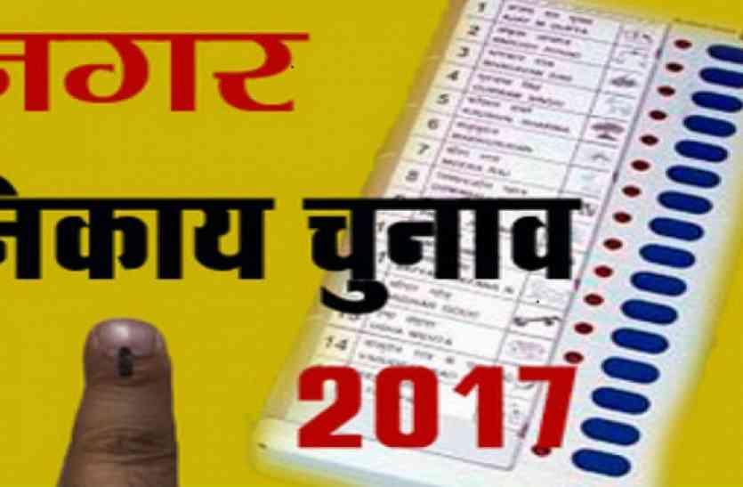 दो प्रत्याशीयों को मिला ऐसा चुनाव निशान की जनता भी रह गई हैरान