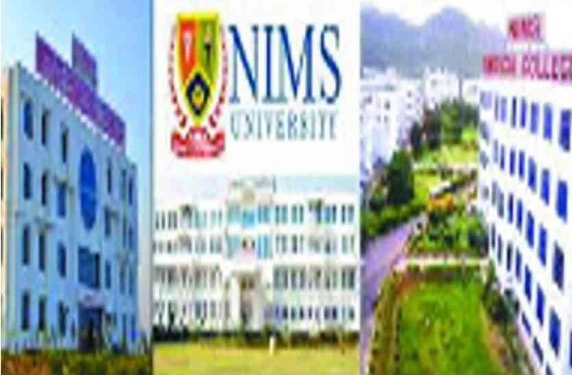NIMS की अवैध इमारत को विस्फोटक से उड़ाने की तैयारी! जेडीसी वैभव गालरिया ने दिए निर्देश