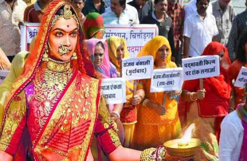 भंसाली की 'पद्मावती' के विरोध में 30 को राजस्थान बंद का ऐलान!