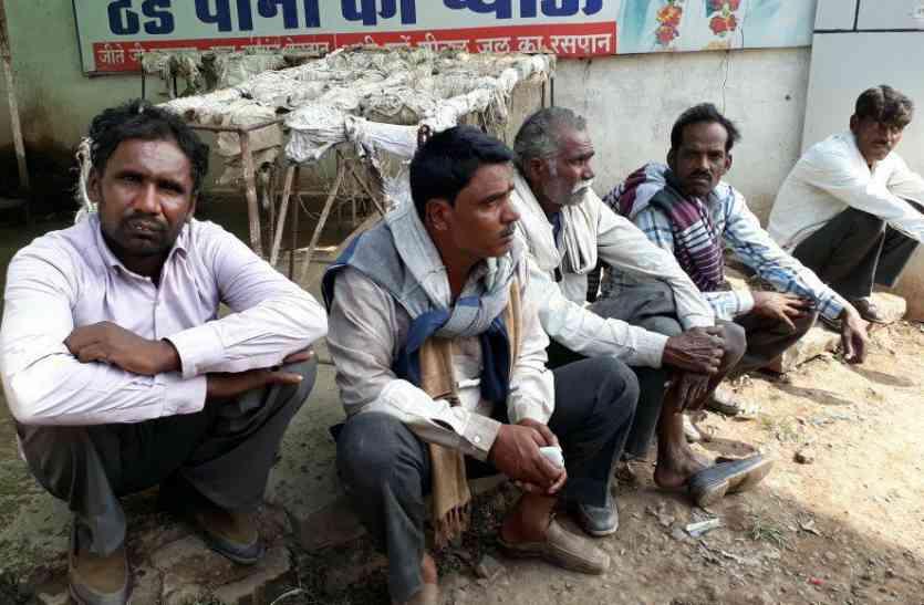 कर्ज की प्रताडऩा से तंग किसान ने की आत्महत्या