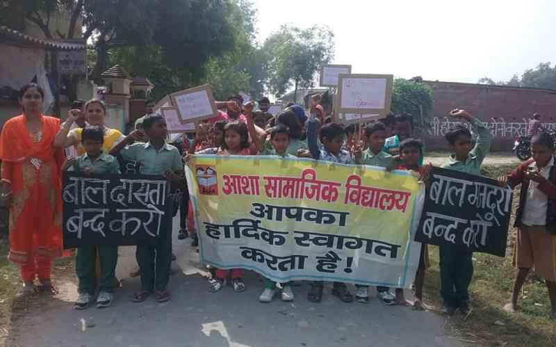 पीएम मोदी के आदर्श ग्राम नागेपुर में बच्चों ने बाल शोषण के खिलाफ रैली निकाली