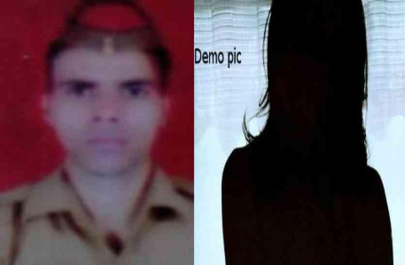 सिपाही ने लगाई फांसी, पर उससे पहले Girlfriend से जानिए क्या हुई थी राज की बात