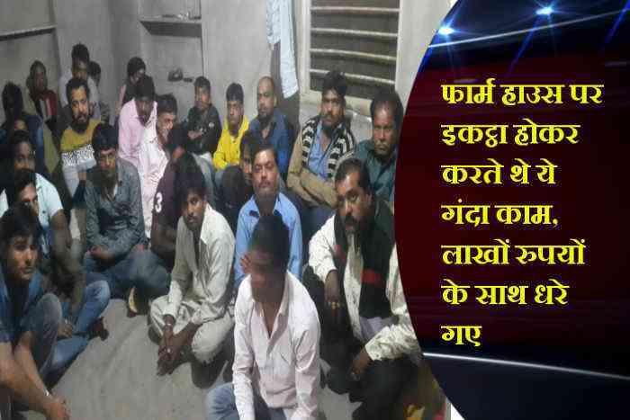 Latest news in bhilwara, Bhilwara News in hindi, Hindi News in bhilwara, Latest hindi news in bhilwara