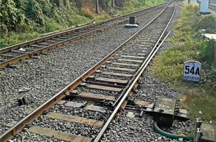 Indian Railway समय पर ध्यान नहीं दिया, तो ये हो सकता है रेलवे ट्रैक पर...अमला अलर्ट