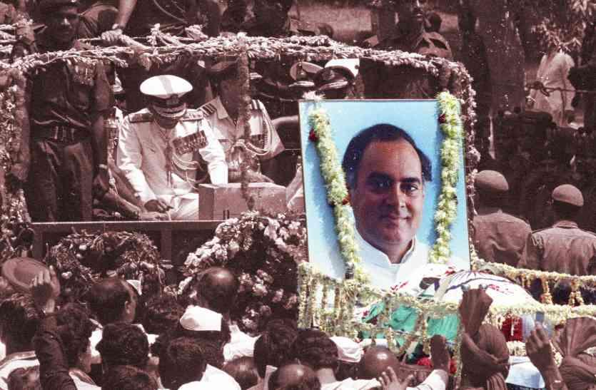राजीव गांधी हत्याकांड: बैटरी के आधार पर आरोपी को बचाने की कोशिश
