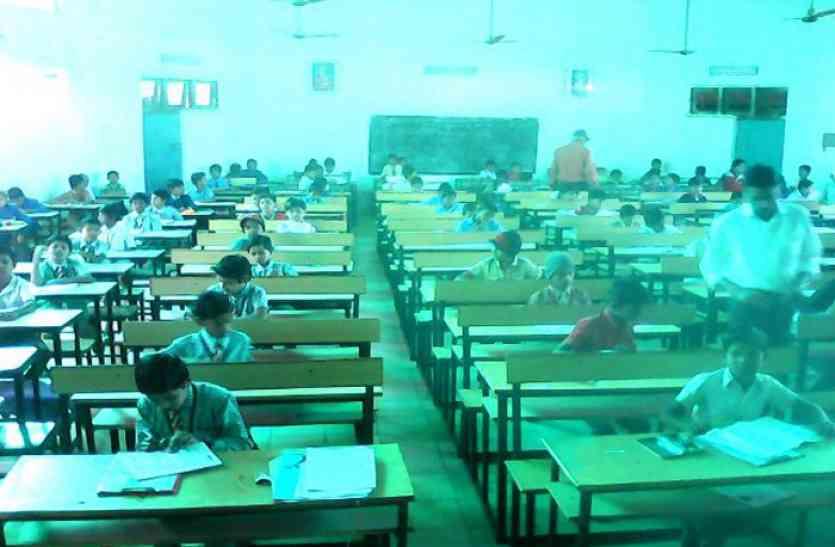 कक्षा पहली से बारहवीं तक की अर्धवार्षिक परीक्षा की समय सारिणी घोषित