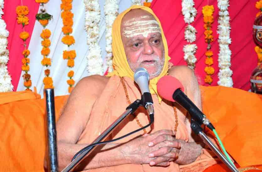 शकराचार्य ने दिया बड़ा बयान, भगवान श्रीराम के तंबू में रहने की बताई सच्चाई