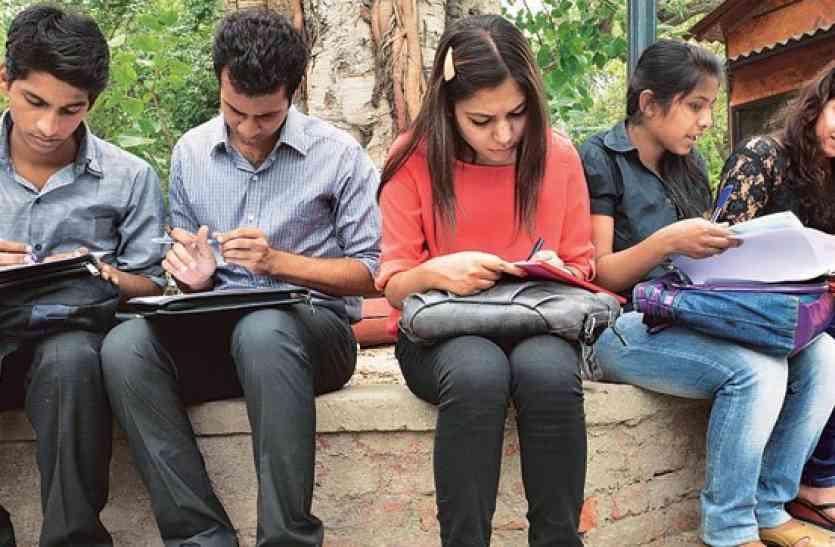 अब पूरे राजस्थान में एग्जाम देना पड़ेगा महंगा, स्टूडेंट्स की जेब ढीली करेंगी यूनिवर्सिटी
