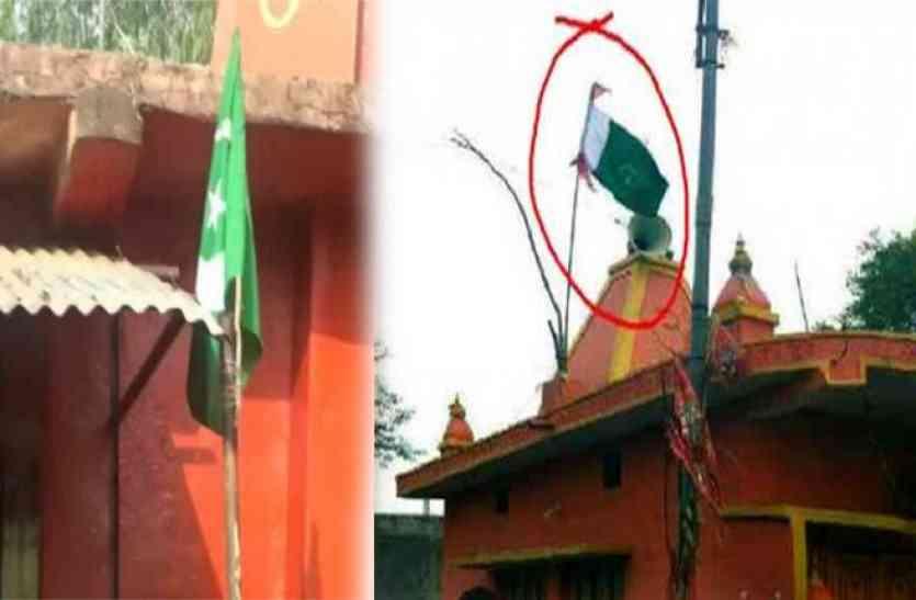MP के इन 3 मंदिरों पर लहरा दिए पाकिस्तान के झंडे, तनाव के बाद पुलिस बल तैनात