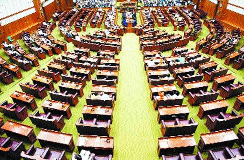 खाली मेजें, कोरम के अभाव में स्थगित हुई विधानसभा