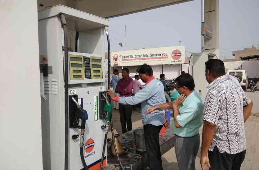 चालक को कम डीजल देने के मामले में पेट्रोल पम्प का एक नोजल सीज