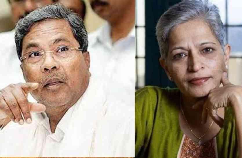 गौरी लंकेश के हत्यारों को कड़ी सजा दिलाएंगे: सीएम