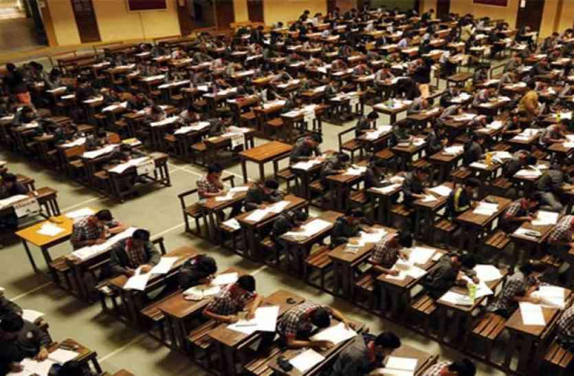 अलर्ट : यूपीएससी ने परीक्षा पेपर में गलतियां बताने के लिए दिए 7 दिन