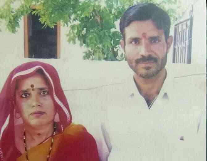 family suicide case udaipur
